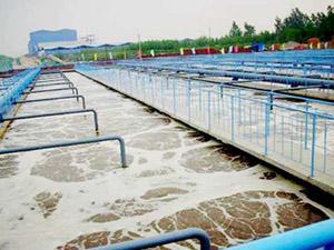 石油化工废水处理
